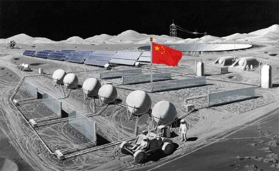 china-moon-helium