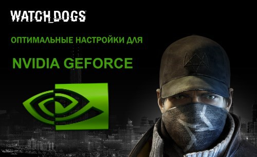 watch-dogs-nvidia-geforce
